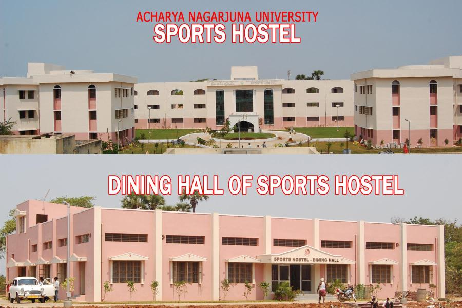 Acharya Nagarjuna University College Of Physical Education And Sports Sciences
